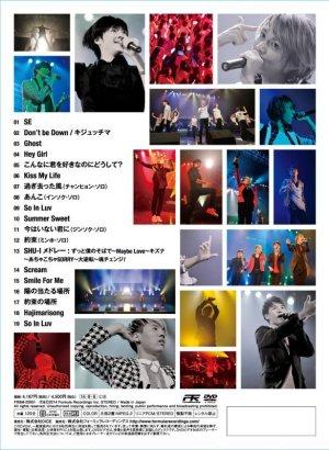 画像2: 「やっと〜Zeppツアー〜」LIVEDVD