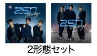 250(TWO-FIFTY):1st Album「Strings」2形態セット